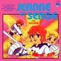 pochette - Jeanne et Serge - Valérie Barouille