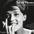 pochette - Amour flou - Jeanne Moreau