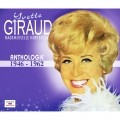 pochette - Joue contre joue - Yvette Giraud