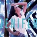pochette - Les choses simples - Jenifer