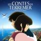 Hiroko Taniyama - Terru's Song (Les Contes de Terremer) Piano Sheet Music