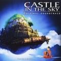 pochette - Confessions In The Moonlight (Le château dans le ciel) - Joe Hisaishi