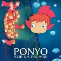 pochette - Gake No Ueno Ponyo (Ponyo sur la falaise) - Joe Hisaishi