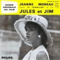 pochette - Le tourbillon - Jeanne Moreau