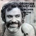 pochette - Le Métèque - Georges Moustaki