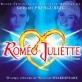Romeo et Juliette - J'ai peur Piano Sheet Music