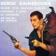 Pochette - Un violon un jambon - Serge Gainsbourg
