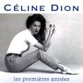 pochette - Avec toi - Céline Dion