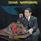 pochette - Indifférente - Serge Gainsbourg
